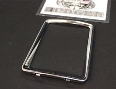 Chrome inner trim ring - Category: Interior - 8011A883