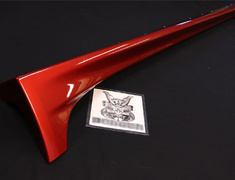 Left Hand Side Skirt - Red - Category: Exterior - 6512A347RA