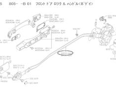 Nissan - Skyline - V35 - Door Lock Actuator Motor (Right Hand Side) - 80500-AM81A