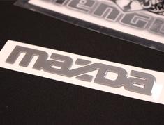 "Rear ""mazda"" Ornament - Category: Exterior - FD49-51-711"