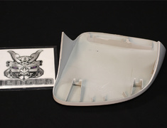 Right headlamp Lid - Category: Exterior - FDY2-51-SH1