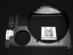 Radiator Fan Shroud - Category: Body - 16711-46160
