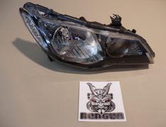 Head Light RH - Category: Lighting - 33101-SNW-003