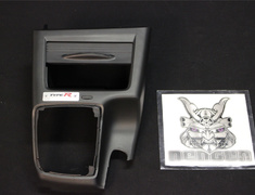 Panel Center Console with Type R badge (See Diagram Item #5) - Category: Interior - 77295-SNW-J02ZA