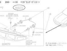 Head Light ASSY RH - Category: Exterior - 26010-22U25