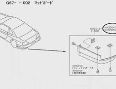 Rear Side Protector RH - Category: Body - H5914-85F50