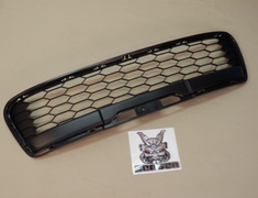 Honda - Freed Hybrid - GP3 - Front Grille Insert Surround, Bottom - No. 4 (bottom grille) - 71103-SY