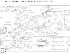 Rear Diff Plug Thread - Category: Drivetrain - 00931-2121A