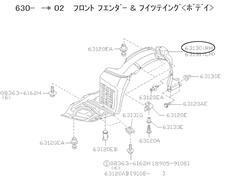 Protector Front Fender RH - Category: Exterior - 63842-05U80