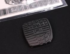 Brake Pedal Pad - Category: Interior - 46531-05U11