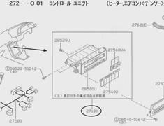A/C Condenser Fan - Category: Engine - 28525-05U12