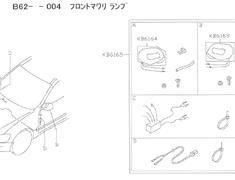 Door Mirror Cover with Indicators (LH+RH Set) - Category: Exterior - KB6165 - B6165-AQ050