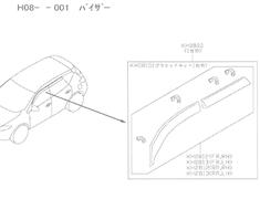 Side Window Visor Set - KH0800 - H0800-1AM00