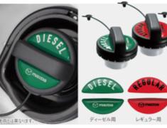 Fuel Filler Decal (Regular) - Category: Exterior - C904 V9 750