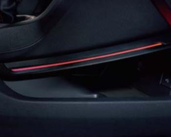 Honda - Center Console Illumination