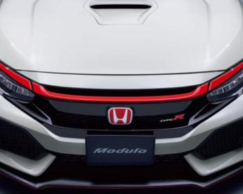 Honda - Front Grill Garnish