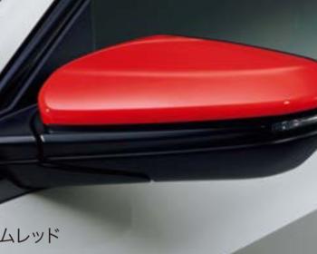 Honda - Door Mirror Cover