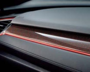 Honda - Carbon Instrument Panel Section
