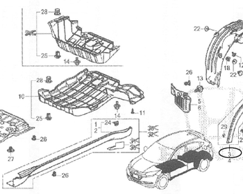 Honda - Protector RH Rear Wheel Arch