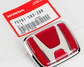 Honda - Rear Center Emblem - 75701-S03-Z00