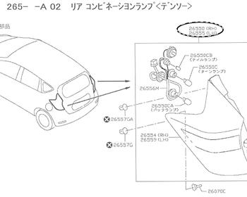 Nissan - Combination Lamp Rear RH