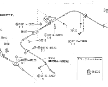 Nissan - Parking Brake Control Device Assembly