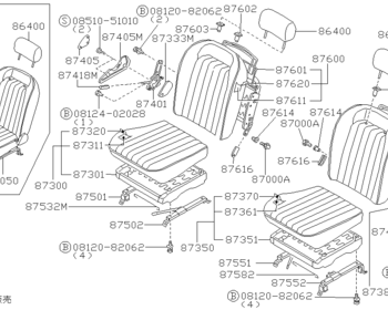 Nissan - Cover, Reclining Device Front Seat Outer - RH