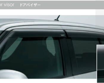 Suzuki - Door Visor Set - 5 Door