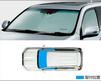 Toyota - Sunshade