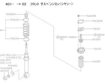Nissan - Front Strut Insulator Spacer (x1)