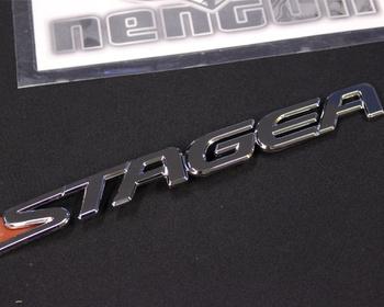 Nissan - Emblem, Rear