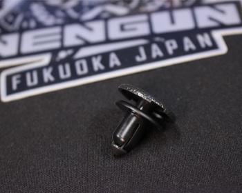 Nissan - Clip