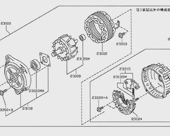 Nissan - Alternator