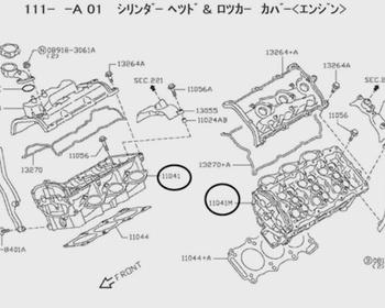 Nissan - Left Cylinder Head