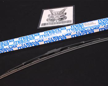 Mazda - Front Wiper Blade LH