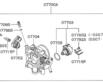 Mitsubishi - Throttle Body