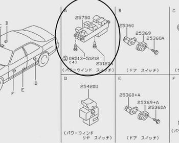 Nissan - Switch