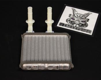 Nissan - Heater core