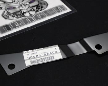 Nissan - Retainer Front Air Spoiler RH - 96024N - No. 6