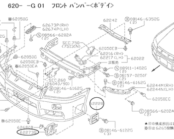 Nissan - Cover Bumper Bracket