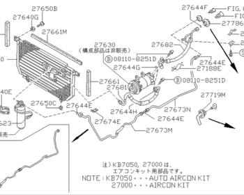Nissan - A/C Compressor