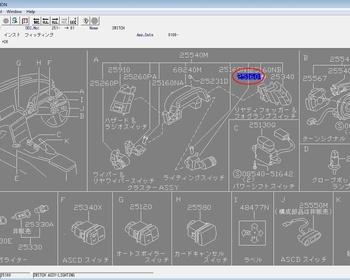 Nissan - Headlight Switch
