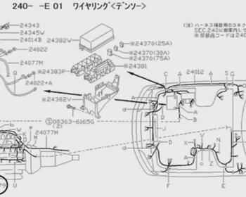 Nissan - Engine Main Harness EGI