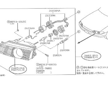 Nissan - Head Lamp ASSY RH