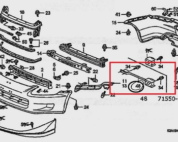 Honda - Rear Reinforcement Bar