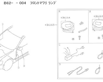 Nissan - Door Mirror Cover with Indicators (LH+RH Set)