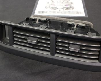 Nissan - Ventilator
