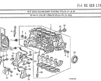 Honda - O-Ring - Oil Pan (#6)