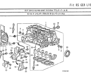 Honda - Gasket - Oil Pan (#7)