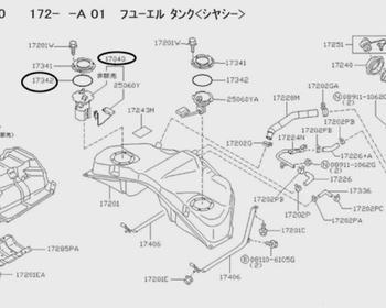 Nissan - VQ25 (DE) Fuel Pump